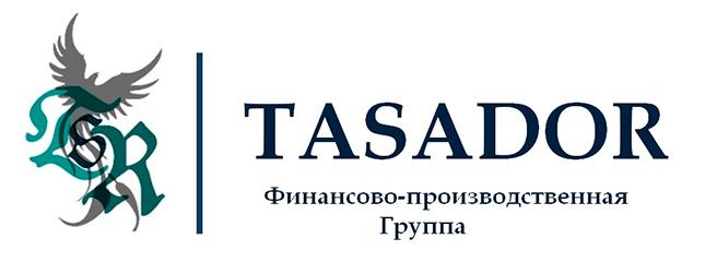 ФПГ ТАСАДОР